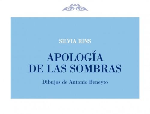 apologia_de_las_sombras_silvia_rins