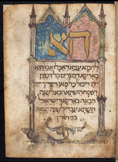 Haggadha de Poblet. Manuscrit sobre pergam' Mides:  18,2x13,5x1,5 cm